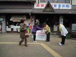 東日本災害救援募金.jpg