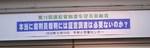 第15回守る会総会.JPG